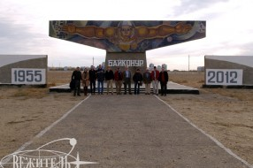 Baikonur visiting tour: Soyuz TMA-06M launch