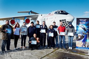 Zero Gravity flight - group admisson for April, 2nd