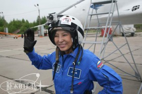 Edge of space flight for Julia Li