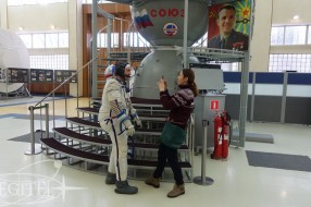 gctc-spacesuit-program-06