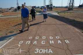baikonur_space_launch_tour_2017_03