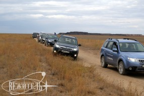 Subaru Forester space expedition to spacecraft landing site