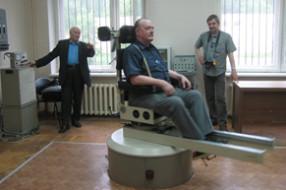 Vestibular training