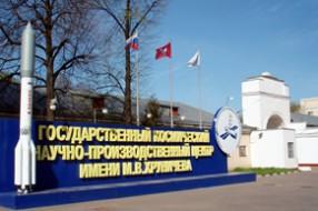 museum_khrunichev1