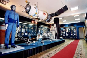 Museum of Cosmonautics in Star City