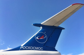 IL-76 at MAKS-2015