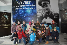 The Adventures of Young Cosmonauts