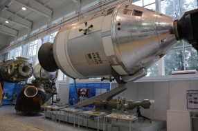 "Museum of Rocket and Space Corporation ""Energia"""