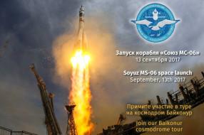 Soyuz-4