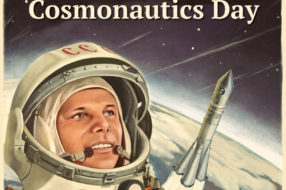 April, 12th — Cosmonautics Day