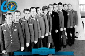 Greetings to the cosmonaut corps on the anniversary!